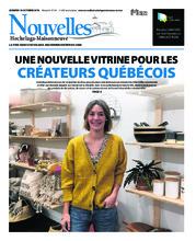 Nouvelles Hochelaga-Maisonneuve – 16 octobre 2018