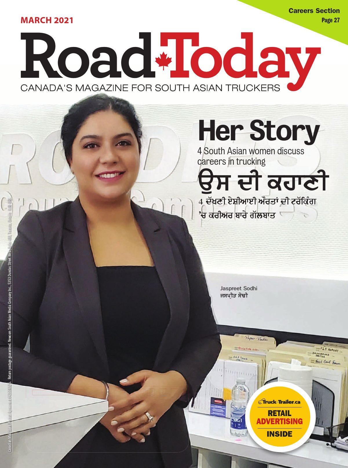 Road Today – 3 janvier 2021