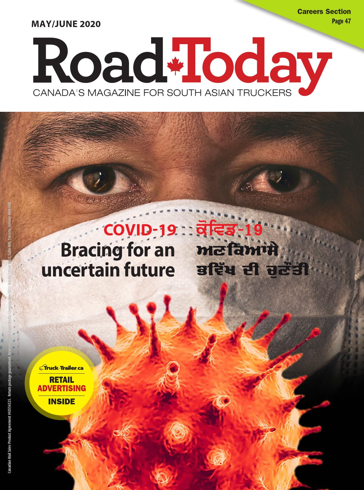 Road Today – May / June 2020