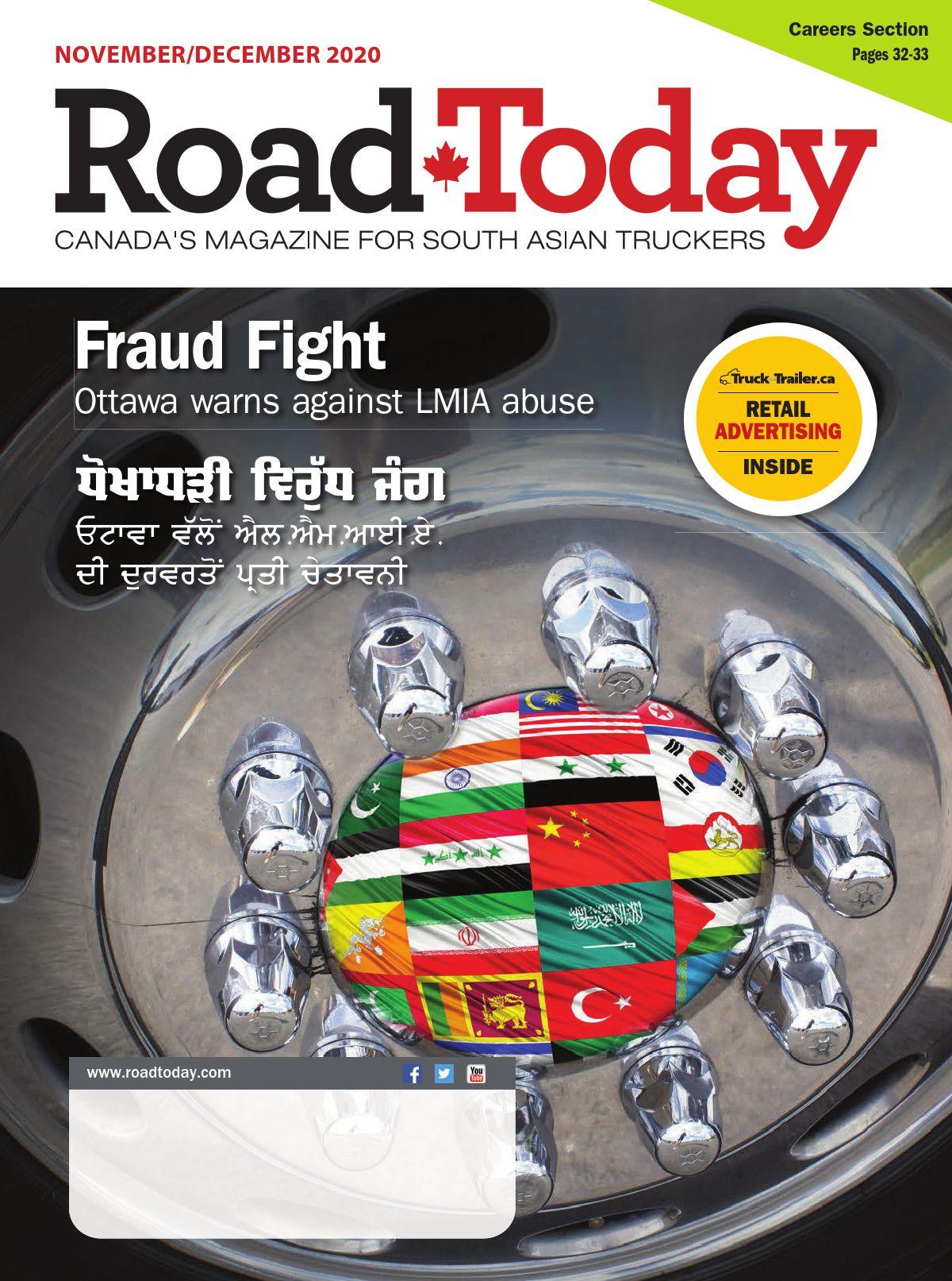 Road Today – November / December 2020