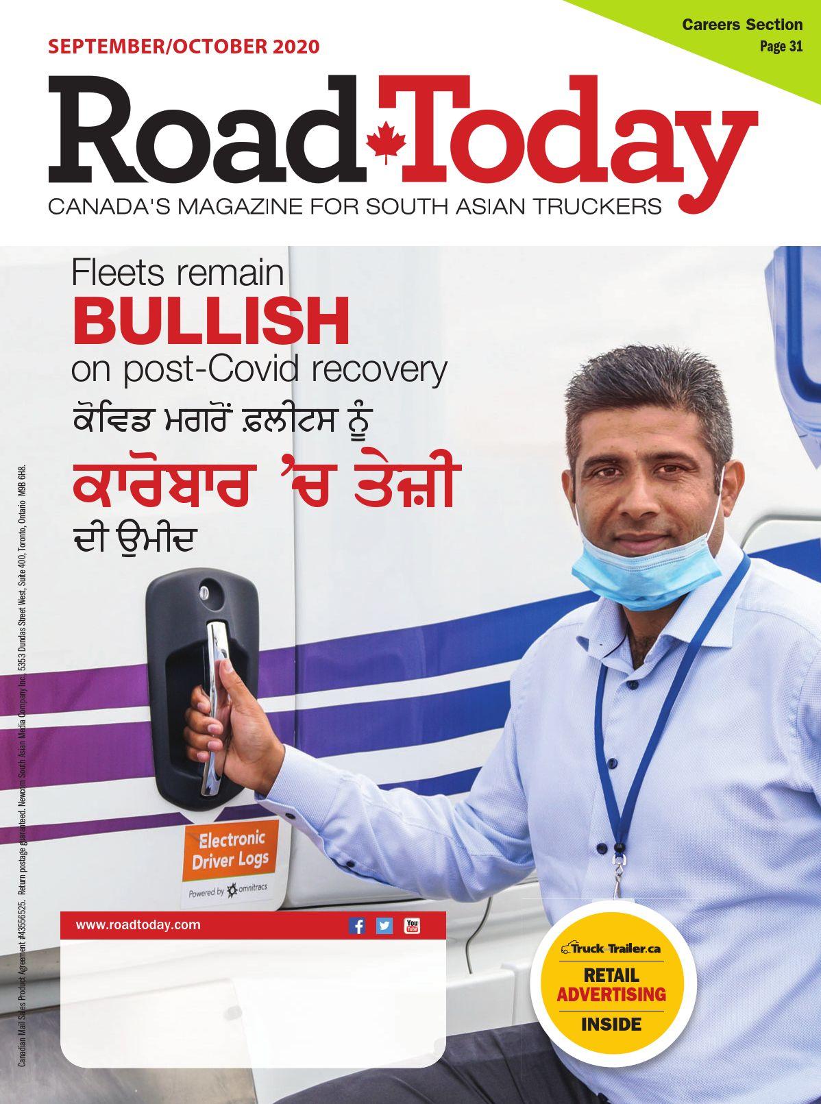 Road Today – September / October 2020
