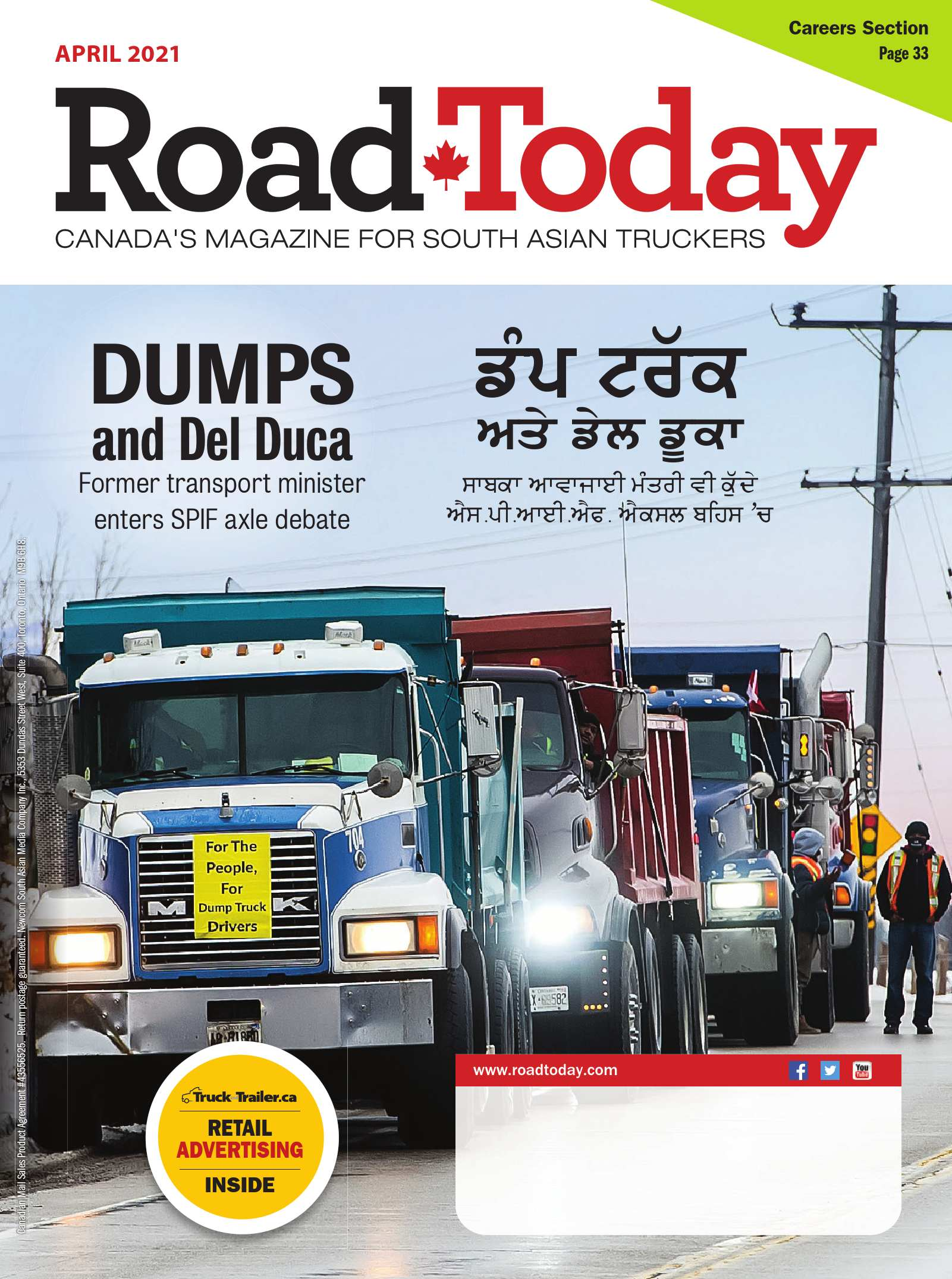 Road Today – 1 avril 2021