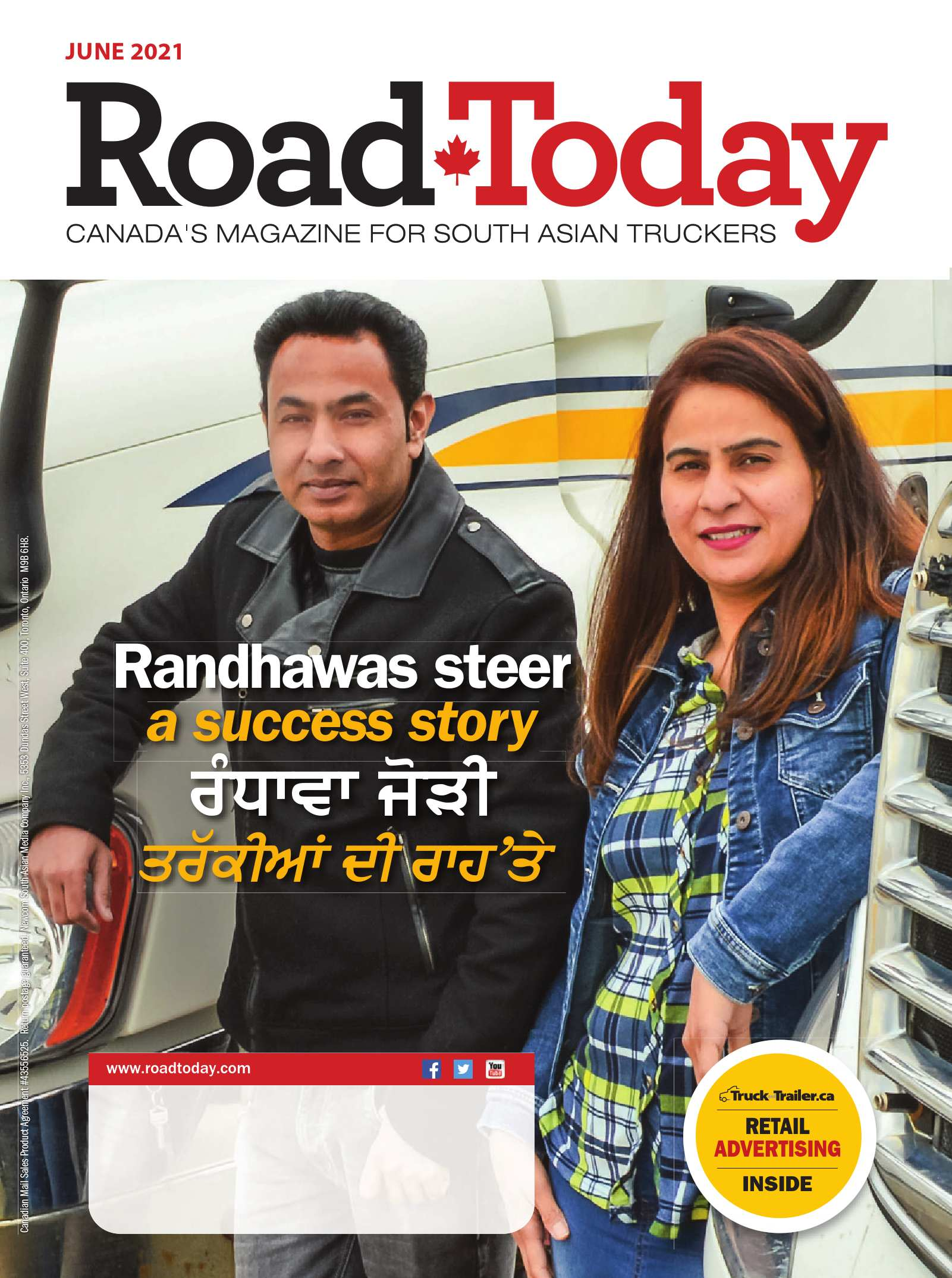 Road Today – 31 mai 2021