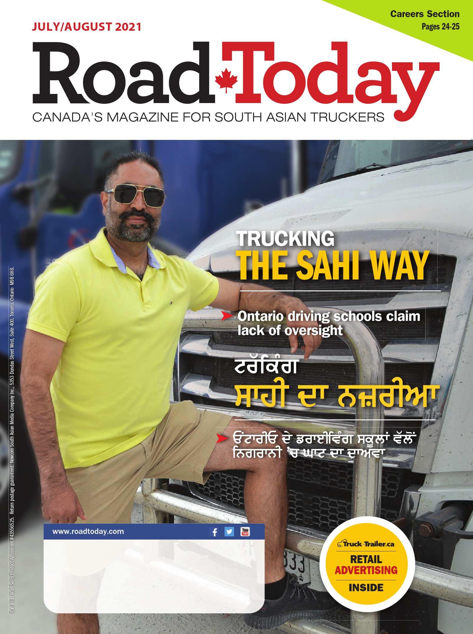 Road Today – 30 juin 2021
